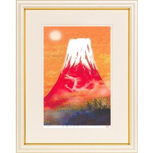 吉岡 浩太郎/ジグレー刷り/版画/版画/昇龍赤富士(絵画・版画) art1