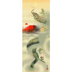 石田芳園・十二神将昇龍図(じゅうにしんしょうしょうりゅうず掛け軸/開運風水画/床の間|art1|02