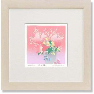 吉岡 浩太郎/シルクスクリーン刷り/版画/花と蝶アート・絵画|art1