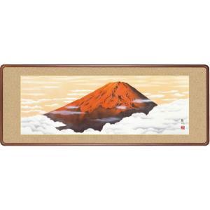 日本画 富士霊景・山村観峰 和装額 和額 和室インテリア|art1