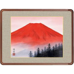 絵画 日本画 赤富士・小川伯堂 和装額 和額 和室インテリア|art1