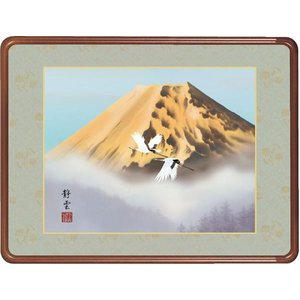 絵画 日本画 黄金富士・佐藤静雲 和装額 和額 和室インテリア