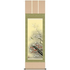 田村竹世・紅白梅の鶯/尺五/掛け軸/花鳥画/床の間|art1