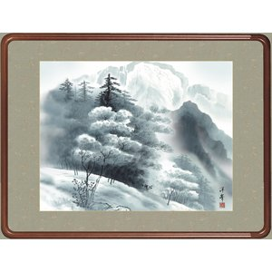 絵画 日本画 水墨山・加藤洋峯 和装額 和額 和室インテリア