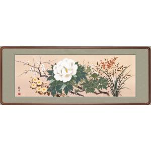 絵画 日本画 四季花・山村観峰 吉祥画 和装額 和額 和室インテリ