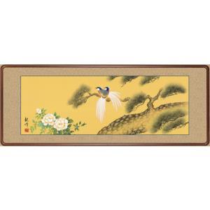 絵画 日本画 不老長寿・山村観峰 吉祥画 和装額 和額 和室インテリ art1