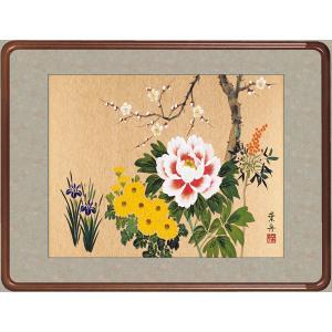 絵画 日本画 四季花・根本葉舟 吉祥画 和装額 和額 和室インテリ art1