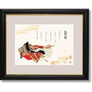 歌仙画・小野小町(絵画・日本画・浮世絵・インテリア) art1