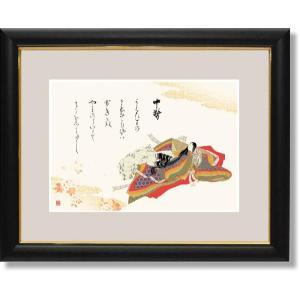 歌仙画・中務(なかつかさ)(絵画・日本画・浮世絵・インテリア) art1