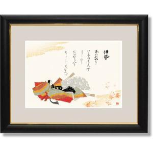 歌仙画・伊勢(絵画・日本画・浮世絵・インテリア) art1