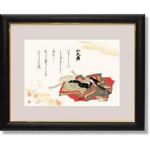 歌仙画・小大君(こおうのきみ)(絵画・日本画・浮世絵・インテリア) art1
