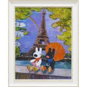 リサとガスパール・虹のエッフェル塔(アート・複製画) art1