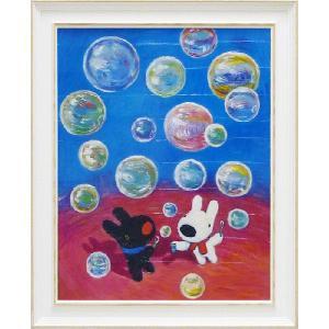 リサとガスパール・しゃぼん玉(アート・複製画) art1
