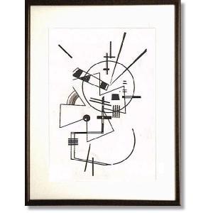 カンデンスキー・リトグラフN.2(シルクスクリーン刷) art1