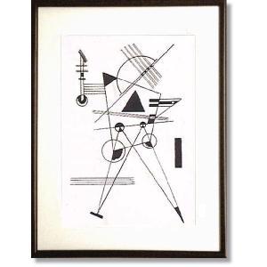 カンデンスキー・黒い三角形の研究(シルクスクリーン刷) art1