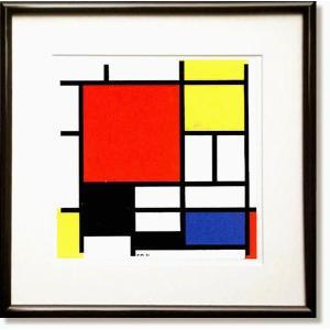 絵画 モンドリアン  赤、黄、青、黒とのコンポジション ミュージアムアート インテリア|art1