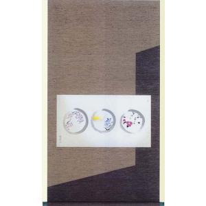 工藤梢嶺・雪月花(掛軸)|art1