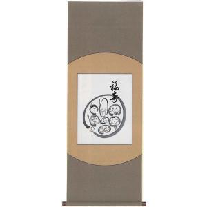 河合映秀・七福神(自筆(掛軸)(現代和風)|art1