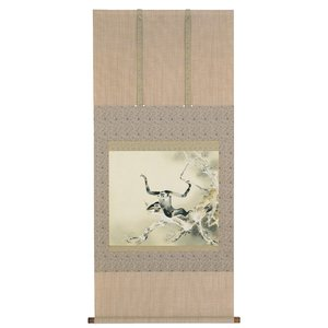 橋本関雪 玄猿  (木版画、掛軸) art1