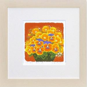 吉岡 浩太郎/シルクスクリーン刷り/版画/版画/黄色の花/絵画・版画 art1