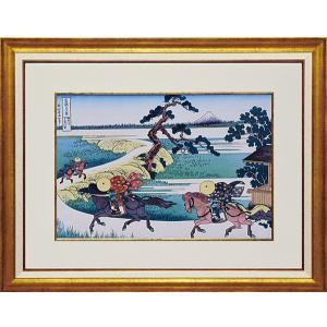 絵画 日本画 葛飾北斎・富嶽三十六景 隅田川関屋の里 浮世絵 インテリア|art1