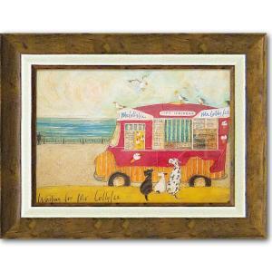 絵画 現代アート サムトフト アイスクリームを食べたいなぁ インテリア|art1