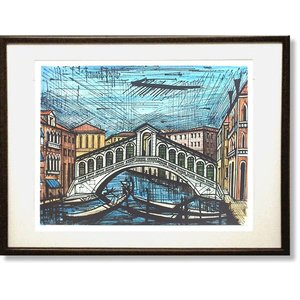 絵画 ビュッフェ リアルト橋 シルクスクリーン刷 ( Bernard Buffet  ベルナール・ビュッフェ )|art1