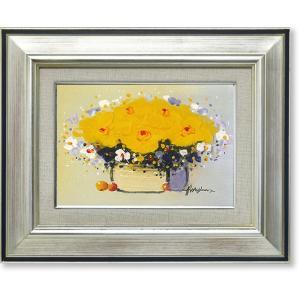 絵画 油彩画 平山講平・黄色い花 油絵 オイルぺイント|art1