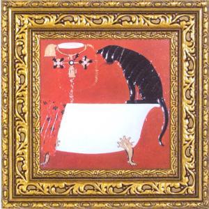 ドミンゲス/現代アート/浴槽(絵画・インテリア) art1