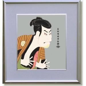 東洲斎写楽・奴江戸兵衛(絵画・日本画・浮世絵・インテリア)|art1