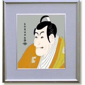 東洲斎写楽・竹村定之進(絵画・日本画・浮世絵・インテリア)|art1