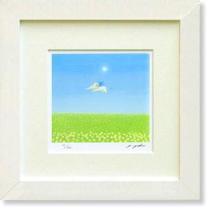 絵画 版画 葉祥明・はちぞうの野原のむこうに インテリア art1