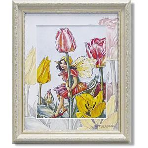 シシリーメアリーバーカー・フラワーフェアリーズ・チューリップフェアリー(アート・複製画) art1