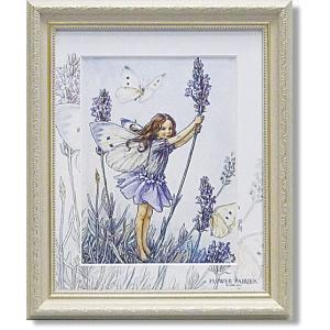 シシリーメアリーバーカー・フラワーフェアリーズ・ラベンダーフェアリー(アート・複製画) art1