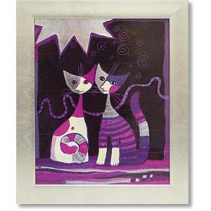 絵画 猫 インテリア ロジーナ/現代アート/ファミリアコンソール art1