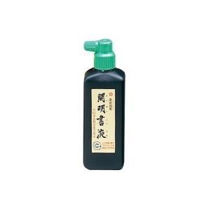 開明 開明書液 SY5067 180ml 横口の商品画像
