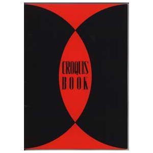マルマンクロッキー帳 B4サイズ