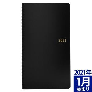 手帳 2021 ビジネスダイアリー 縦型/ウィークリー 月曜始まり スケジュール帳 ブラック 582-21 マルマン (DM便 ネコポス1点まで) artandpaperm