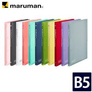 マルマン バインダー クルフィット B5 プラスチックバインダー F020[DM便不可]|artandpaperm