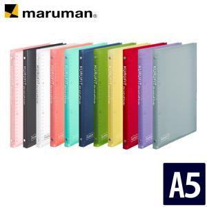 マルマン バインダー クルフィット A5 プラスチックバインダー F091[DM便不可]|artandpaperm