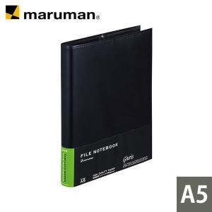 バインダー A5 メタルバインダー ファイルノート ジウリス 20穴 ブラック ホワイト オレンジ F289A 名入れ無料 マルマン (宅配便のみ) artandpaperm