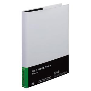 名入れ無料 メタルバインダー ファイルノート ジウリス B5 26穴 ホワイト F509A-06  (DM便不可) maruman|artandpaperm