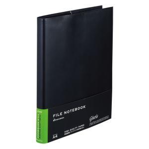 名入れ無料 メタルバインダー ファイルノート ジウリス A4 30穴 ブラック F988A-05  (DM便不可) maruman|artandpaperm