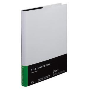 名入れ無料 メタルバインダー ファイルノート ジウリス A4 30穴 ホワイト F988A-06 (DM便不可) maruman|artandpaperm