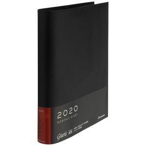 マルマン 手帳 2020 ジウリス ダイアリー A5 ブラック マンスリー 月曜始まり スケジュール...