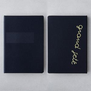 マルマン 糸かがり綴じノート グランジュテ A6 GJN02-05[DM便2](旧メール便)|artandpaperm