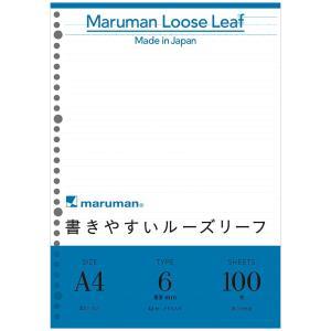 『書きやすいルーズリーフ』 A4(30穴) 43行 筆記用紙80g/m2 メモリ入り6mm罫 100枚 L1101H 【maruman/マルマン】[DM便(2)] artandpaperm