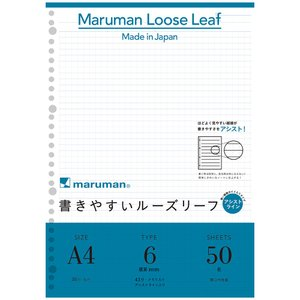 【お取り寄せ】マルマン ルーズリーフ A4 L1141【1冊】の商品画像|ナビ