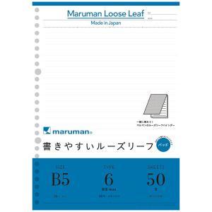 書きやすいルーズリーフパッド B5(26穴) 筆記用紙80g/m2 36行 メモリ入6mm罫 50枚 L1201P 【maruman/マルマン】[DM便(1)]|artandpaperm