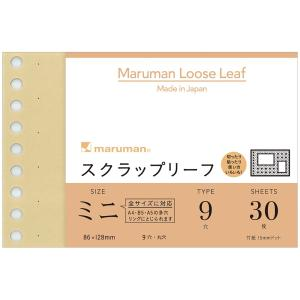 スクラップリーフ ミニ B7変形(9穴) 竹紙100g/m2 30枚 L1436 【maruman/マルマン】[DM便(1)]|artandpaperm